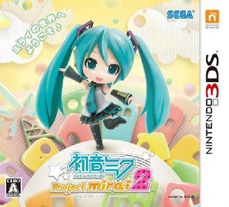 Kaset 3ds Hatsune Miku Project Mirai Dx Hatsune Miku Project Mirai 2