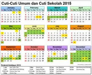 Calendar 2018 March Cuti Sekolah 29 May 2015 Pusat Sumber St Edmund Limbang