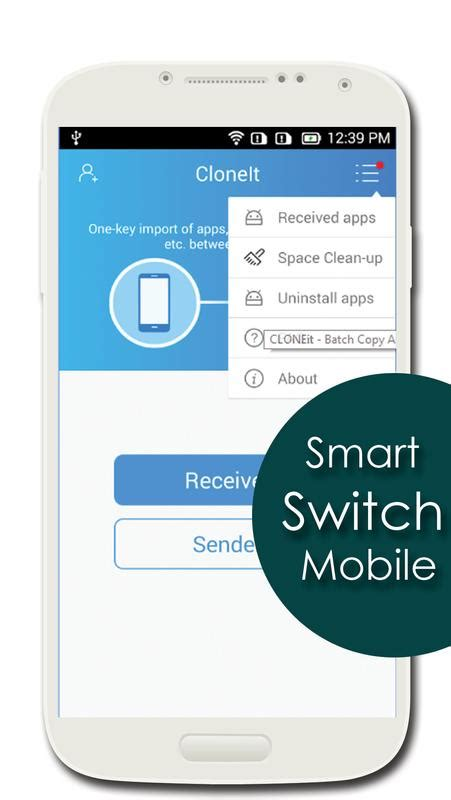 smart switch mobile smart switch mobile para android apk baixar