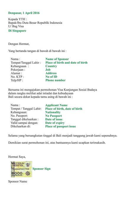 visa sponsorship letter visa letter sponsorship letter