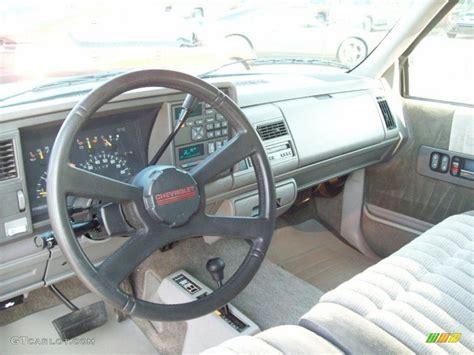 K1500 Interior by Gray Interior 1994 Chevrolet C K K1500 Regular Cab 4x4