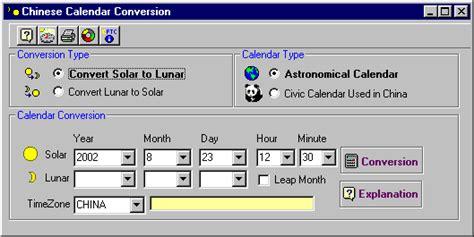 Calendar Conversion Search Results For Lunar Calendar 2015 Conversion