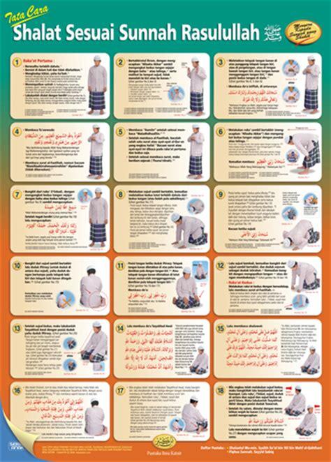 Buku Serial Anak Inilah Tata Cara Shalat Pustaka 70i1 poster shalat sesuai sunnah rasulullah pustaka ibnu katsir