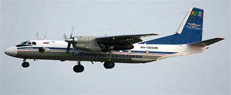 air cargo eagle enterprise ltd