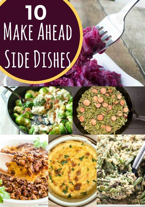 images of christmas side dishes 10 make ahead side dishes seeing dandy