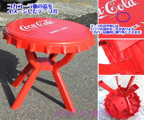 coca cola table and chairs set wich rakuten global market coca cola licensed outdoor