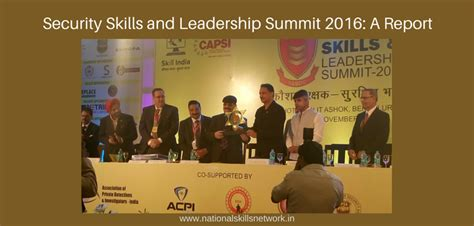 security skills and leadership summit 2016 a report