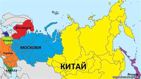 russia map 2017 putin ruins his own country will russia survive until