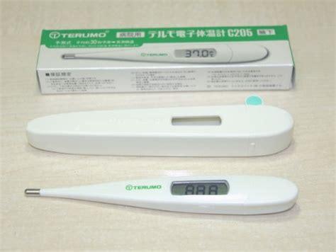 Termometer Terumo terumo electronic digital thermometer et c205s for armpit japan import free ship ebay