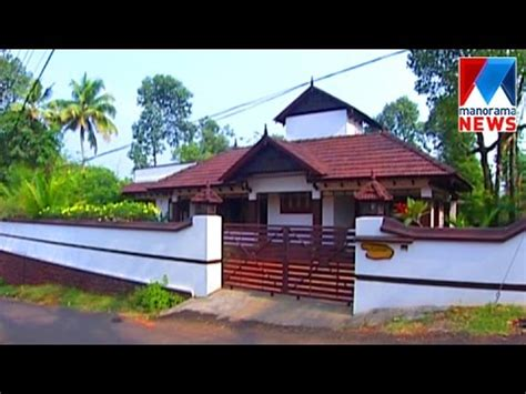good house plans in kerala style youtube luxamcc kerala style beautiful house veedu manorama news youtube