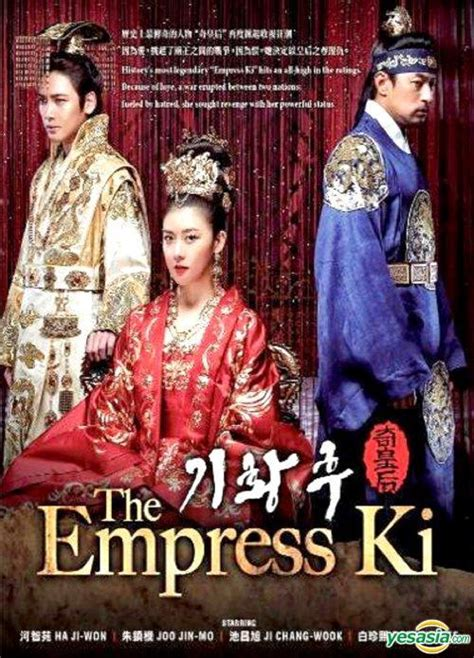 film kolosal empress ki the empress ki dvd end multi audio english