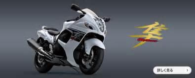 Suzuki Co