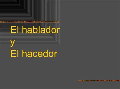 el hacedor el hablador y el hacedor