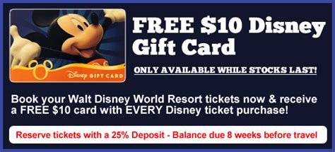 Are Disney Gift Cards Reloadable - free 10 00 disney gift card with every disney ticket purchase thedibb