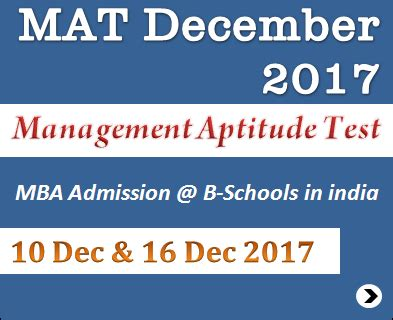 Mba Without Entrance In India by Mat December 2017 Preparation Tips
