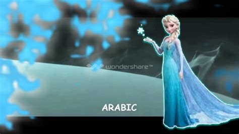 film frozen in arabic disney s frozen let it go arabic persian mashup youtube