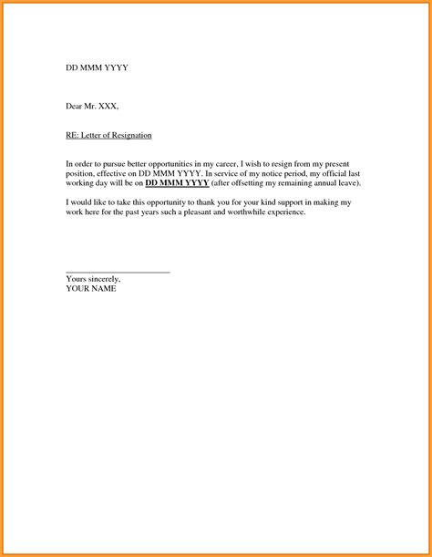 simple letter of resignation template polite letter of resignation resume cv cover letter