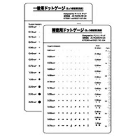 ichiban precision sdn bhd products list