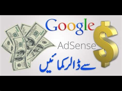 adsense yt earn money fast with google adsense adsense now