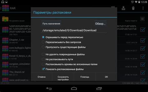 android rar extractor apk facetune apk rar extractor