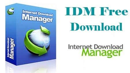 new idm full version free download with crack idm free download latest full version with serial key