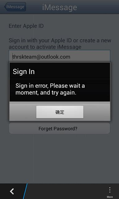 imessage for android apk imessage for android login problem blackberry forums at crackberry
