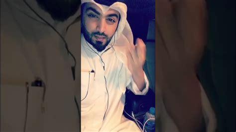 mã max فيديو التجاري تعليق فهد المحيسن quot لاحول ولاقوة الا