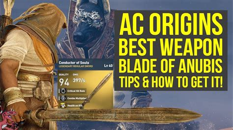 Origins Set Trial assassin s creed origins best weapons sword of anubis