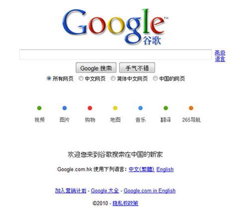 google converter ordinateurs et logiciels bonjour google ordinateurs et logiciels