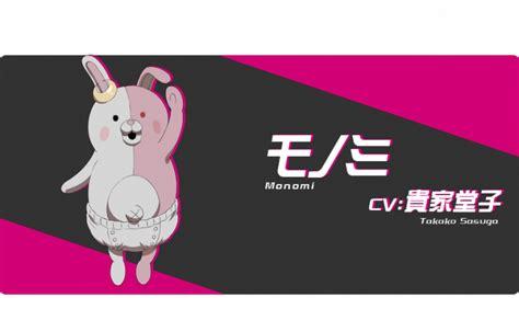 anime danganronpa sinopsis el anime danganronpa 3 presenta tres nuevos personajes
