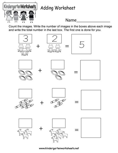 free printable adding worksheet for kindergarten