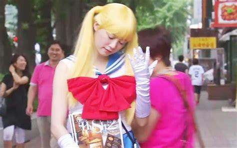 goo hye sun real life goo hye sun sailor moon in real life