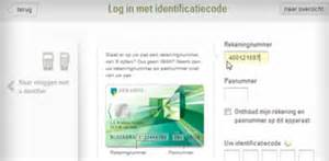Abn amro credit card india post