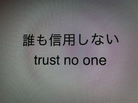 Kaos Trust No One Japanese quot trust no one quot japanese i think interesting words