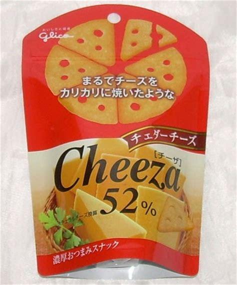 Glico Cheeza Cheddar Cheese Cheese Snack japanese snack reviews glico cheeza cheddar cheese crackers