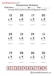 Double digit multiplication worksheets aussie childcare network