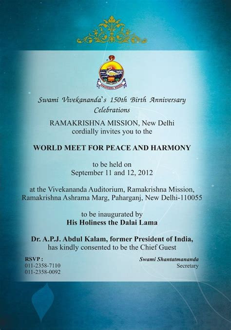 Invitation Letter For Sports Meet World Meet For Peace And Harmony Invitation Sep 11 12 2012 Ramakrishna Mission Delhi