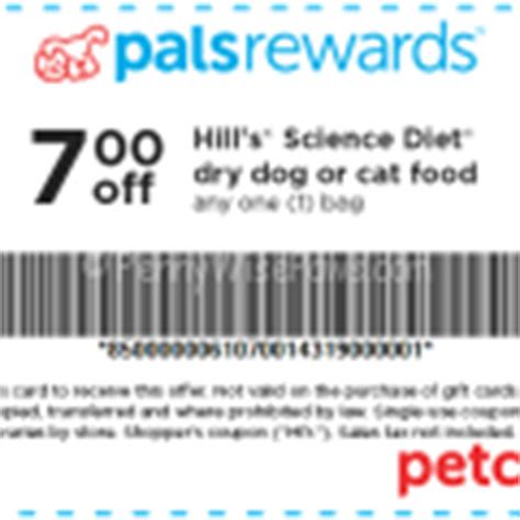 hills dog food printable coupons petco 3 1 hill s science diet dog or cat food printable