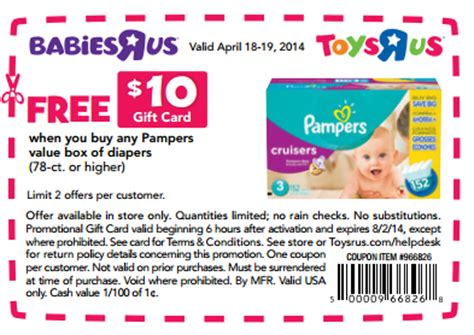printable pers diaper coupons 2014 hot toys r us 10 off of one box of pers diapers