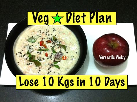 weight loss 5kg in 15 days how to lose weight fast 10 kgs in 10 days 1000 calorie