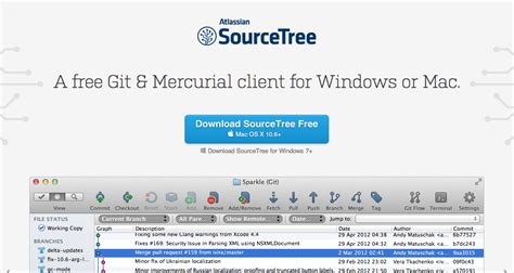sourcetree workflow using git with source tree for proper version