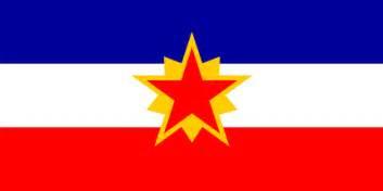 republic of bosnia and herzegovina (socialist yugoslavia)