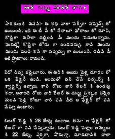 Dodge Meaning In Telugu Pooku Modda Auto Design Tech