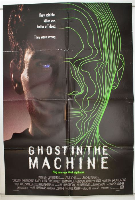 film ghost in the machine ghost in the machine original cinema movie poster from