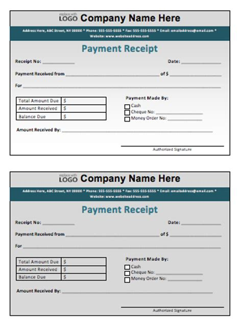 Microsoftword Payment Receipt Template by Payment Receipt Template Microsoft Word Templates