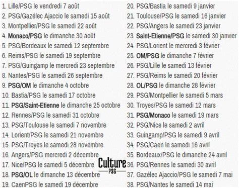 Calendrier Psg 2015 Club Le Calendrier 2015 2016 Du Psg Analys 233 Culturepsg
