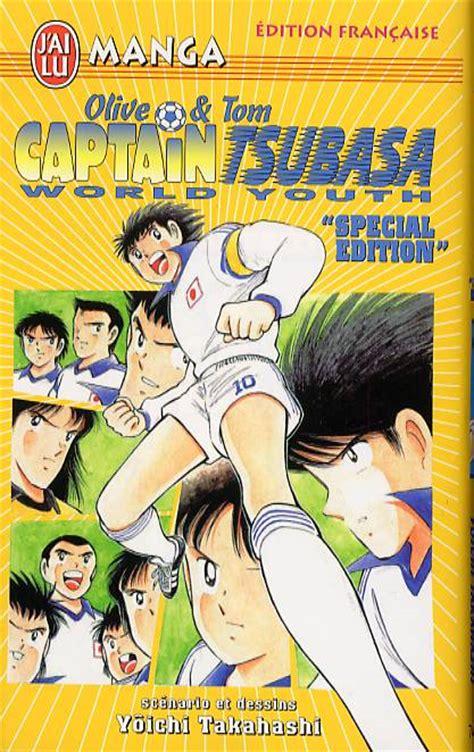 Komik Captain Tsubasa Yunior Volume 5 special edition y 244 ichi takahashi shonen bdnet