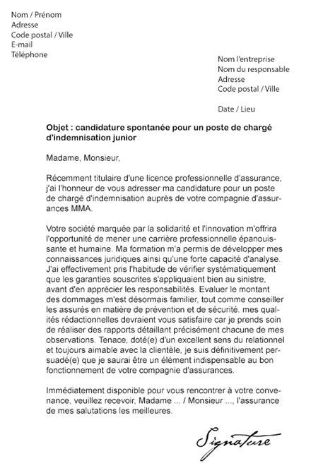 Lettre De Motivation Banque Juridique Lettre De Motivation Mma Mod 232 Le De Lettre