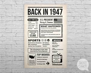 back in 1947 newspaper style digital poster 70th birthday