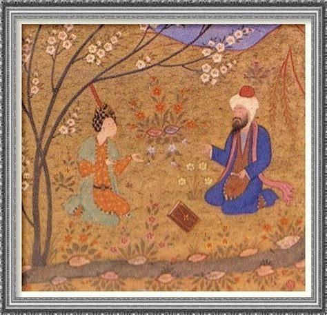 conquistadores emires y califas palabras interesantes hermosas raras y divertidas alfaqu 205 definicion significado